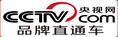CCTV品牌直通车