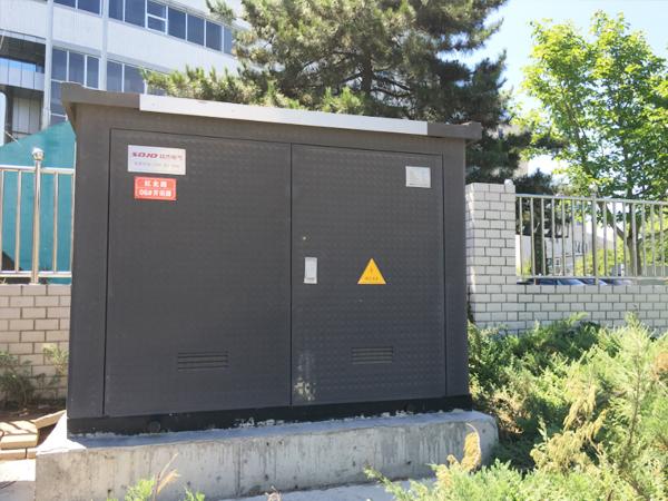 怀柔电业局门口设备